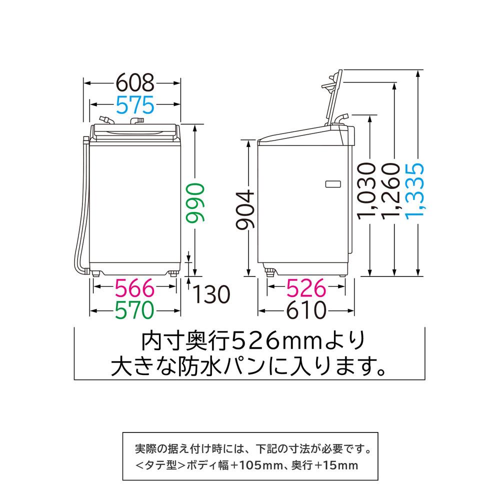一番静かな洗濯機はどれ?パナソニック日立シャープ3社を比較してみました | やりくりななえ.com