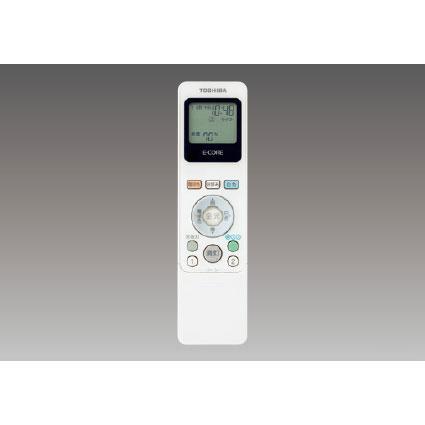 E-CORE LEDH80120YLC-LT2